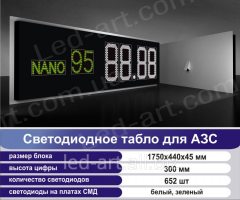 LED board for LED-ART-Stela-300-19+ gas Station,
