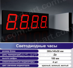LED electronic digital hours thermometers of