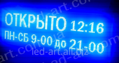 LED board creeping line of LED-ART-320x1280x80 of