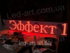 LED board running line of LED-ART-160x4160x80 of