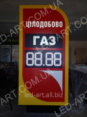 Light advertizing stele gas with LED boards 2000 x