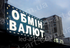 LED sign currency exchange 2400 x 1080 mm, code