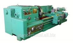 Machine universal turning and screw-cutting 165.