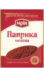 The paprika ground 20 g