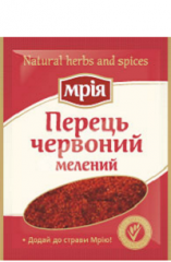Paprika of ground 20 g