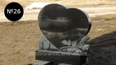 Granite monuments, granite monuments, under your