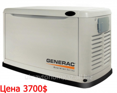Generac 5,6 HSB gas-driven generator natural gas