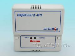 Signaling device of gas household WARTA 2-01