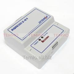 El señalizador del gas VARTA 2-01 al metano o el