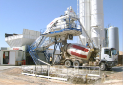 BSU,RBU second-hand mobile concrete plan