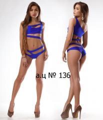 Stylish youth bathing suit