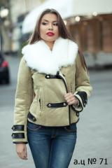 Stylish youth sheepskin coat of