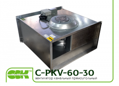 Ventilator rectangular channels C-PKV-60-30-4