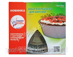 A set of packages for Baking, 14/Pack