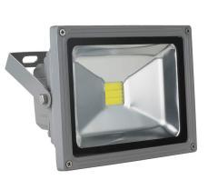 LED searchlight of LED Ledlife, 20 W