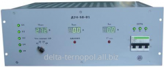 The uninterruptible power supply unit for