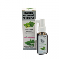 Tool-based PHYTORIA with nettles for oral hygiene in the form of a spray
