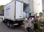 Вода очищенная Долина-плюс, доставка по Украине