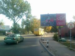 Rent of bigbord across all territory of Ukraine