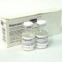 Анестетики МАРКАИН 5 мг/мл 20 мл N5 р-р д/ин
