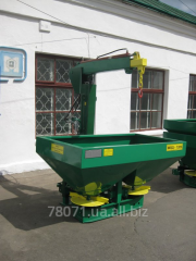 The car for introduction of mineral fertilizers