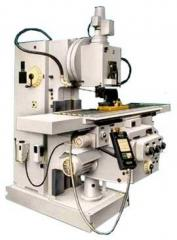 FSS450MR vertically milling machine