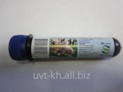 Baikal EM-1U for tvarin 33 ml