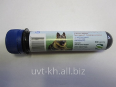Baikal EM-1U for a dog of 33 ml