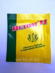 Prob_otik Vetom of 1.1 5 g