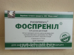 Fospren_l of 10 ml
