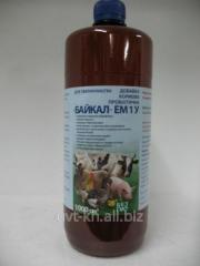 Baikal EM-1U of 1 l