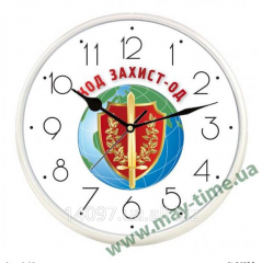 Wall clock with a logo white a code of