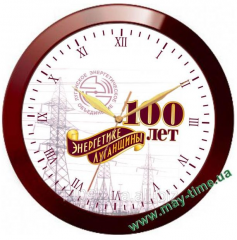Wall clock with the LEO 11131189 logo with a red
