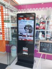 ADVERTISING video rack