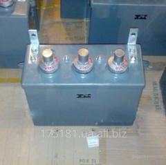 The drive for PR-180/180 U1 disconnectors