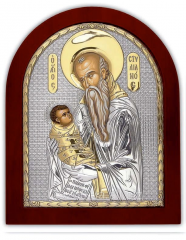Silver Silver Icon Axion Greece with gold Saint