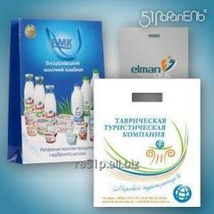 Packages paper and polyethylene