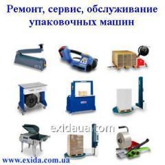 Запасные части, комплектующие к упаковочным машинам