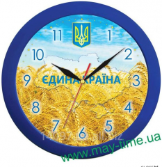 Wall clock of 11140118 3 Troyka