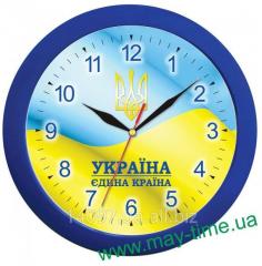 Wall clock of 11140118 5 Troyka