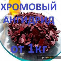 Chromic anhydride