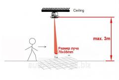 Narrow beaml IR motion / presence sensor 1Safe for