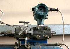 The sensor of pressure Metran-100-dd,