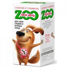 Средства ухода и гигиены для собак