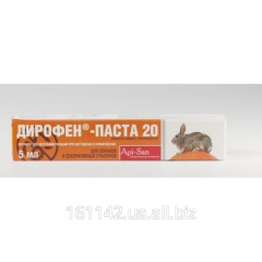 Dirofen paste for polecats and rodents of 5 ml of