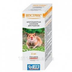 Shustrik antigelmintny suspension for rodents of 5
