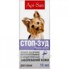 Стоп-зуд суспензия для собак 15 мл Api-San