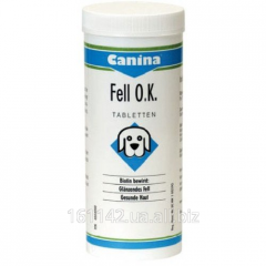 Биотин с микроэлементами для собак 125 таб Canina FELL О.К.