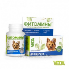 Фитомины для шерсти собак 100 таб Veda