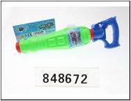 Игрушка пластмассовая артикул CJ-0848672